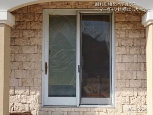 割れた強化ペアガラスの窓