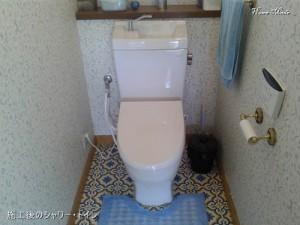 施工後のシャワートイレ