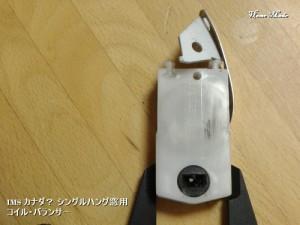 コイル・スプリングが内蔵されたバランサー