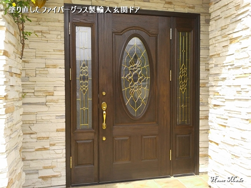 塗り直したファイバーグラス製玄関ドア