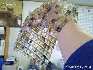 ガラスのモザイクタイル