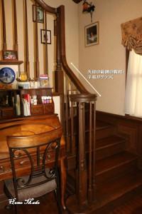 階段手摺の修理
