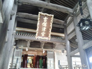 岡山の吉備津神社