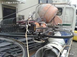 レンガ積み用の荷物