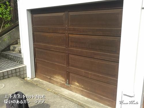 サイズを加工されたガレージドア