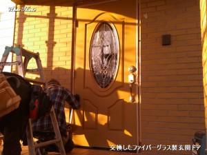 交換したファイバーグラス製玄関ドア