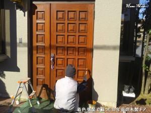 蘇った30年前の木製ドア
