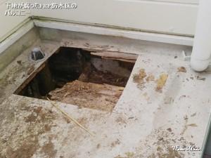 下地が腐ったバルコニーの床