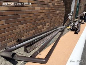 屋根から外した雨樋