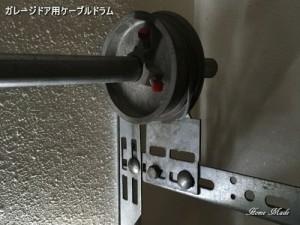 ガレージドア用ケーブルドラム