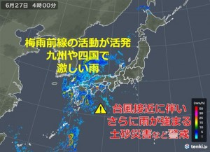 2019年6月27日の雨雲の動き