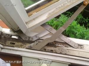 ゴミや汚れが溜まったケースメント窓の下枠部分