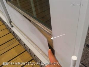 表面パネルが剥がれてきたアンダーセンのフレンチドア