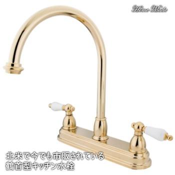 ゴールドの鶴首型キッチン水栓