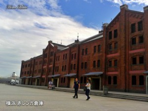 横浜 赤レンガ倉庫