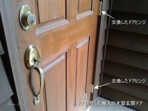 ドア調整した輸入の木製玄関ドア