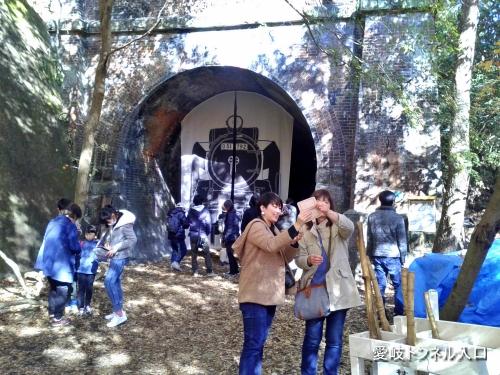 愛岐トンネル入口