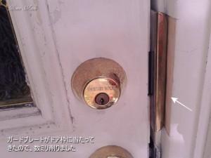 玄関ドア枠の加工
