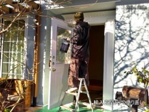 輸入玄関ドアの塗り直し