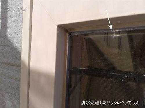 防水工事後のサッシ
