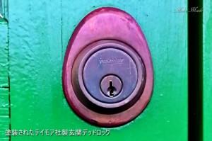 テイモア社製玄関デッドロック